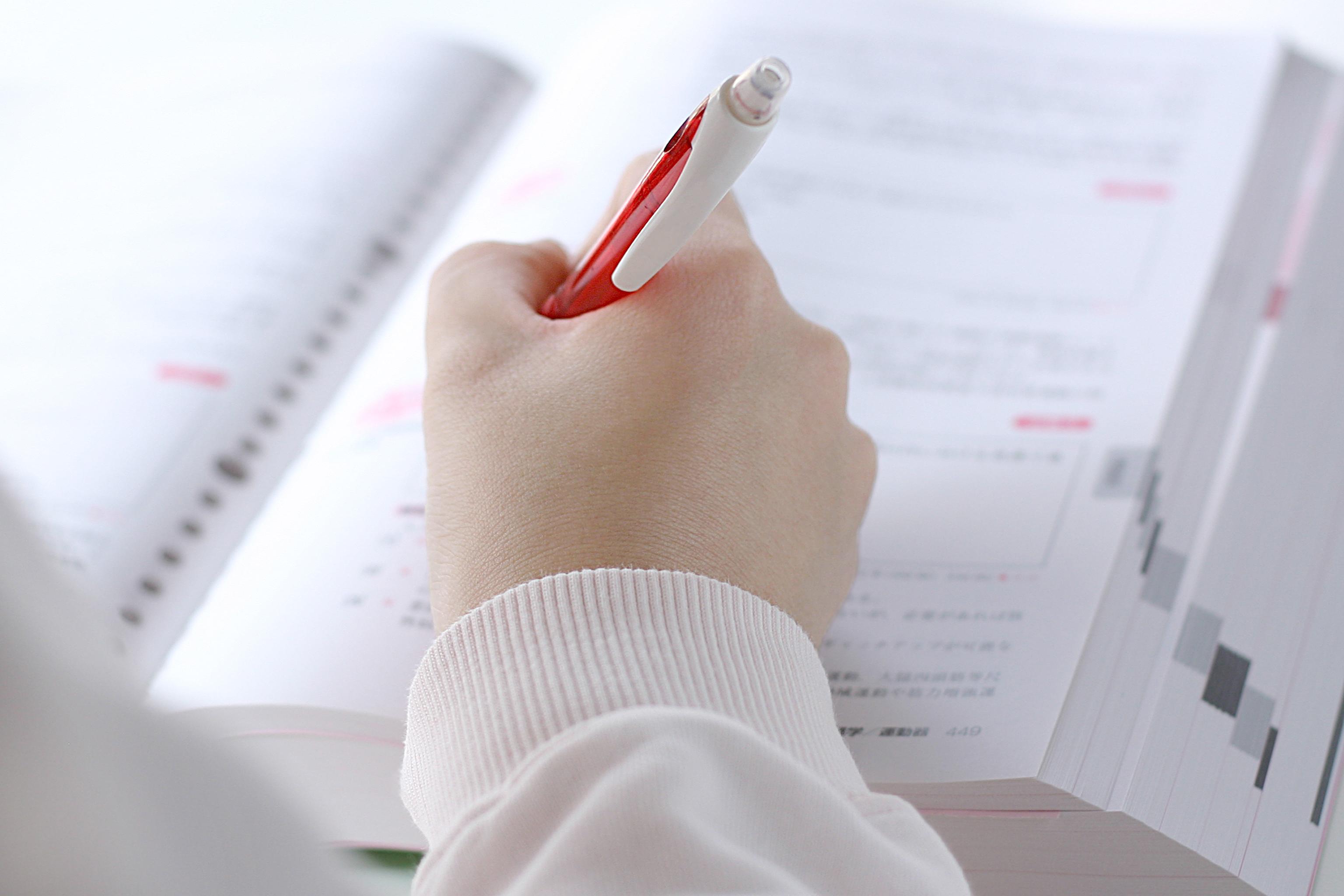 公認会計士試験合格までの道のり3